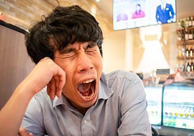 6時間睡眠の人ほど「体調不良に陥る」納得理由   健康   東洋経済オンライン   経済ニュースの新基準