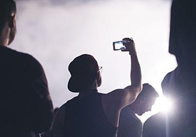 ライブ写真撮影禁止は主催側の怠慢だと思う - BASEMENT-TIMES