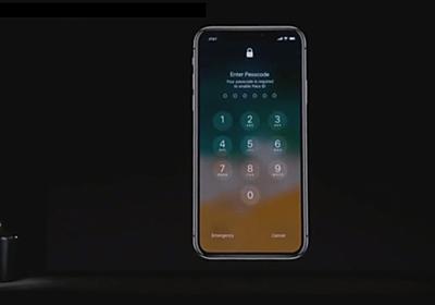 警察に容疑者のiPhone X画面を覗き込まないように指示?「アップルイベントの二の舞になる」とフォレンジック企業が警告 - Engadget 日本版