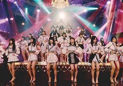 痛いニュース(ノ∀`) : 【AKB48】 「だんご3兄弟」「世界に一つだけの花」に続く史上3曲目の300万枚大ヒット曲が誕生したのに誰も知らないと話題に - ライブドアブログ