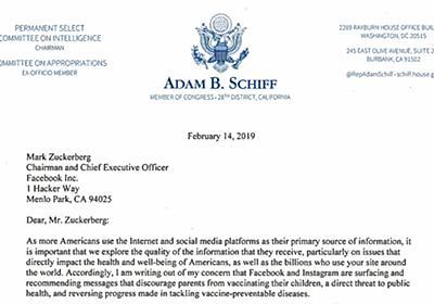 「はしか流行はFacebook上の反ワクチン情報のせい」という批判にFacebookが対処へ - ITmedia NEWS