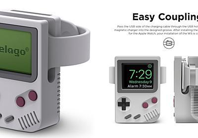 elago、Apple Watchを初代ゲームボーイ風にできるスタンド「Apple Watch W5 Stand」を発売。 | AAPL Ch.