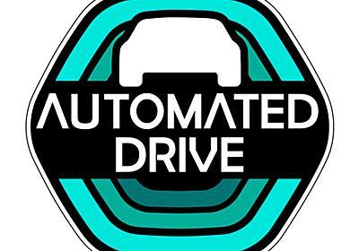 ホンダ、自動運転レベル3の「レジェンド」を2020年度内発売へ 世界初の型式指定取得 - Car Watch