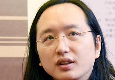 「大臣だけど、聞きたいことある?」台湾の異色閣僚の「超」情報公開 - withnews(ウィズニュース)