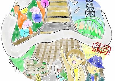 廃墟ガール&地図子がお散歩すると・・・? ー2 スリバチ暗渠団地廃墟盛りだくさん編ー - ふと思い立って、プチ冒険