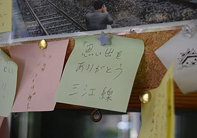 【徒歩で125 km】廃線になった三江線の全駅を死にそうになりながら記録してきた | SPOT