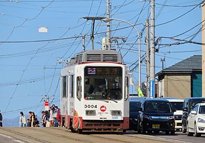 函館市電の運行データを公開、Googleマップでも利用しやすく | RailLab ニュース(レイルラボ)