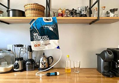ソーヤーの携帯浄水器で安全な水を手に入れる実験【わが家の防災】 - 北欧ミッドセンチュリーの家づくり