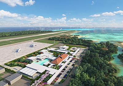 沖縄・下地島空港旅客ターミナルの開業日が2019年3月30日に決定 2019年春ごろからジェットスターの成田~下地島線就航 - トラベル Watch