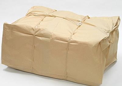 防湿・防水のふとん袋PPバンド付。収納や引越しに便利 ダンボール通販の【ダンボールA(エース)】