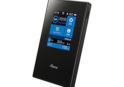 7aeeb30f7e NEC、SIMロックフリーのモバイルルーター ~LTE-Advanced対応で最大300Mbps