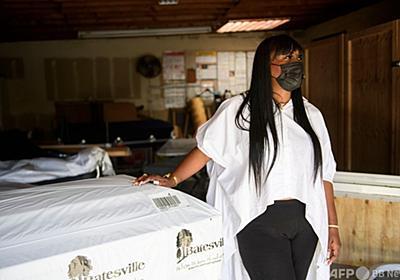 休憩室にもひつぎ、葬儀場の電話鳴りやまず コロナ禍の米LA 写真10枚 国際ニュース:AFPBB News