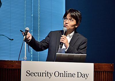 やりすぎてはダメ!英知法律事務所 森亮二氏が解説する「法が求める情報セキュリティ」 (1/4):EnterpriseZine(エンタープライズジン)