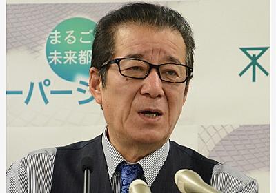 緊急事態でも修学旅行実施 大阪市長「五輪やっている」 [新型コロナウイルス]:朝日新聞デジタル