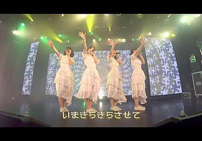 「サン・マナ・パーニャ!」LIVE MUSIC VIDEO