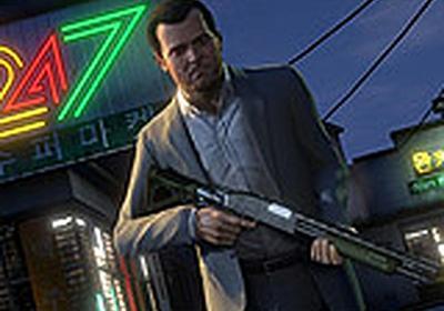 『GTA V』の最新プレビューが一挙公開! スクリーンショットやアートワークも | Game*Spark - 国内・海外ゲーム情報サイト