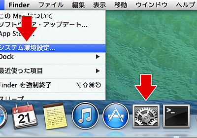command+Vキーだけでスタイルなしでペーストする方法   Stocker.jp / diary