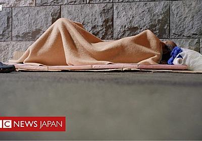 【東京五輪】 なるべく見えないよう……都心から排除されるホームレスの人々 - BBCニュース