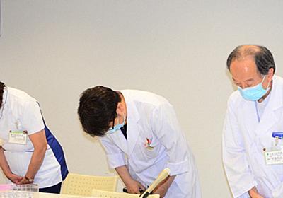 コロナワクチンと間違え、生理食塩水を接種 奈良の生駒市立病院 | 毎日新聞