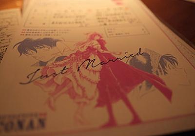 「日常婚」となりました。 | 佐土原かおり Official Blog「Eternal Story」