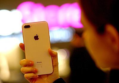 """iPhoneなどの旧モデルに「修正不能」な脆弱性、それがセキュリティ研究者にとっては""""福音""""となる WIRED.jp"""