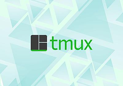 Getting started with Tmux | Linuxize