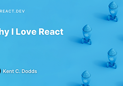Why I Love React | Epic React by Kent C. Dodds