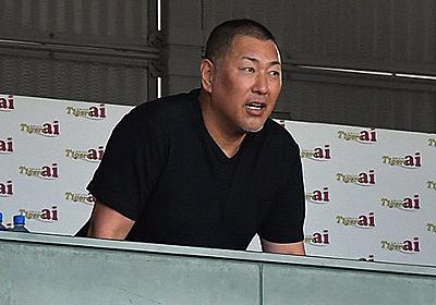 「夢なのか、現実なのか……」清原和博は甲子園決勝で何を見たか。 - 高校野球 - Number Web - ナンバー