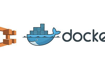 新卒1年目がバッチサーバーにECSを使ってDockerを導入した話 | feedforce Story