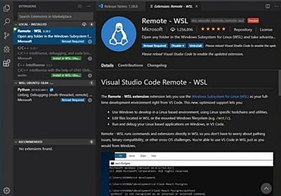 Windowsユーザーに贈るLinux超入門(31) Visual Studio CodeとWSL 2を使って開発してみよう | マイナビニュース