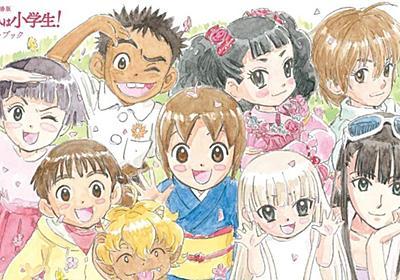 百合と異界は児童小説の……|Hayakawa Books & Magazines(β)