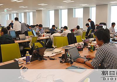 ユニー本社、東京から遠くて…25年ぶり名古屋に戻る:朝日新聞デジタル