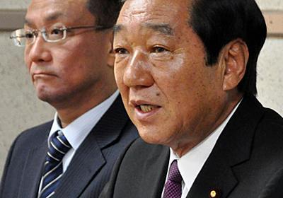 立憲民主党:「統一地方選でも独自候補」赤松議員 - 毎日新聞