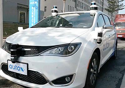 完全無人の自動運転車によるタクシーサービスが中国で一般向けにスタート - GIGAZINE