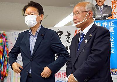 【東京都知事選】野党、足並み揃わず…次期衆院選に課題 - 産経ニュース