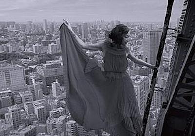 椎名林檎による「東京は夜の七時」 - Real Sound|リアルサウンド