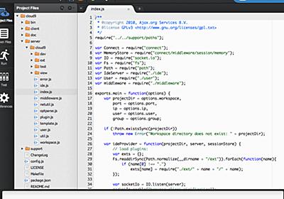 コードで一言: この完成度に震えが止まらない!Node.js史上最高のIDE、Cloud9をインストールしよう。