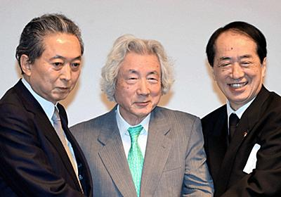 元首相5人が脱原発宣言 小泉純一郎氏「ゼロでも脱炭素は可能」   毎日新聞