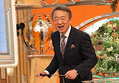 池上彰、子供だらけのスタジオに「こっちの方が本領発揮できる」 | マイナビニュース
