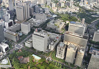 国家公務員の兼業、政府が容認へ 公益活動に限定  :日本経済新聞
