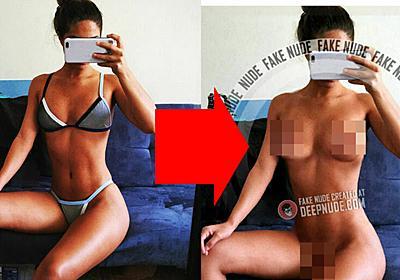 女性の写真を1クリックで裸にしてしまう「DeepNude」が登場 - GIGAZINE