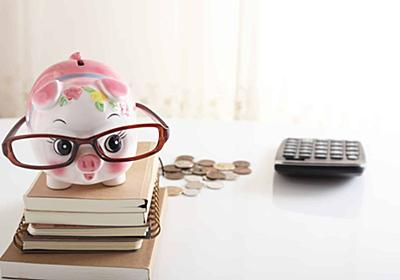 150万円のムダを削った私がおすすめする貯金したい人に読んでほしい本10選