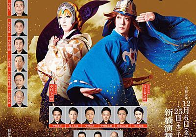 痛いニュース(ノ∀`) : 【画像】 歌舞伎化された「風の谷のナウシカ」をごらんください - ライブドアブログ