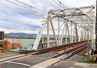 貨物列車が真横を通過 鉄道名所「赤川鉄橋」おおさか東線の工事でどうなった(写真17枚)   乗りものニュース