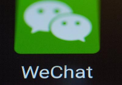 WeChatが全世界App Storeから削除の場合、iPhone出荷台数は最大30%減るとのアナリスト予測 - Engadget 日本版