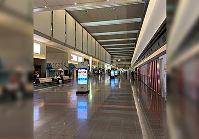 『遂にやりました』成田空港に行くはずが羽田空港に来てしまった「ややこしいのでどちらかトーキョー・フォッサマグナ空港とかに改名して欲しい」 - Togetter