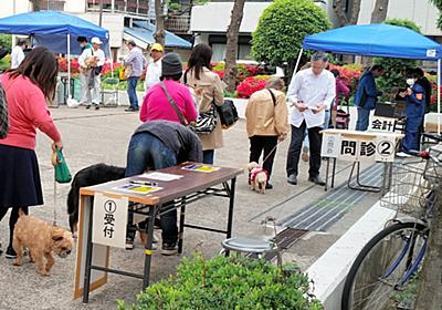 狂犬病ワクチン、「格安」広がる 獣医師会は反発、なぜ:朝日新聞デジタル
