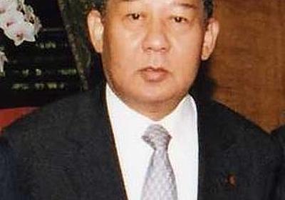 二階俊博 - Wikipedia
