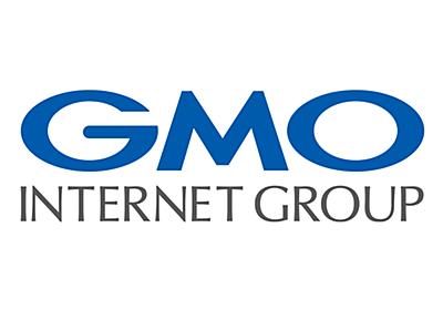| GMOインターネット株式会社