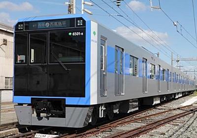 都営三田線に新型車両「6500形」デビューへ | 鉄道ニュース | 鉄道新聞